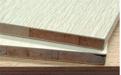 装修房屋要如何选购家居板材?
