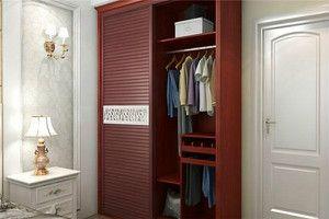 衣柜定制家居哪些品牌性价比高?