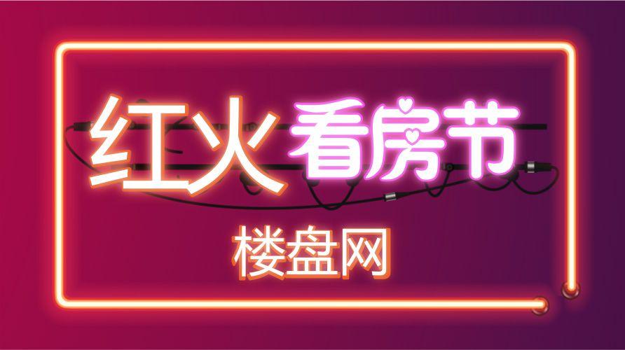 天津房价指数下跌15.94%!