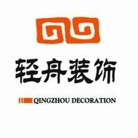 北京轻舟装饰