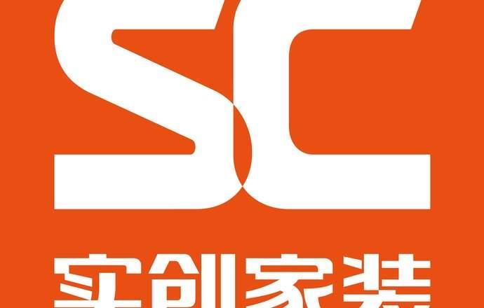 北京实创装饰工程有限公司北京分公司
