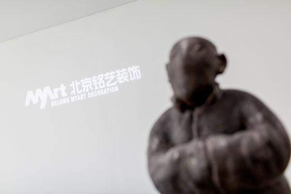 北京铭艺装饰