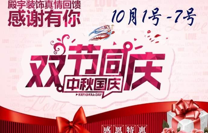上海殿宇装饰设计工程有限公司