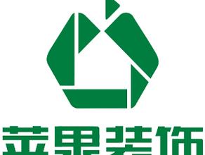 温州苹果装饰设计工程有限公司