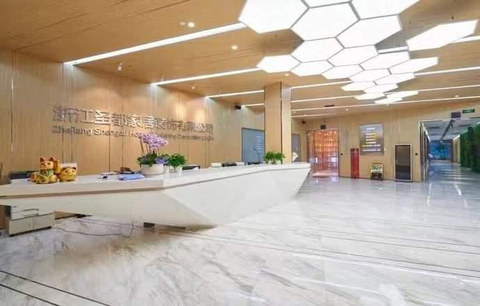 圣都家居装饰扬州公分司