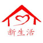 惠州大亚湾新生活装饰设计工程有限公司