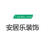 岳阳安居乐网络科技有限公司