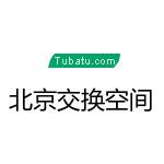 大竹县置换空间装饰工程有限公司