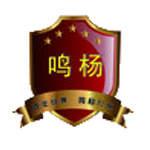 淄博鸣杨家具有限公司