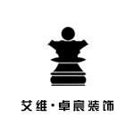 楚雄艾维卓宸装饰设计工程有限公司