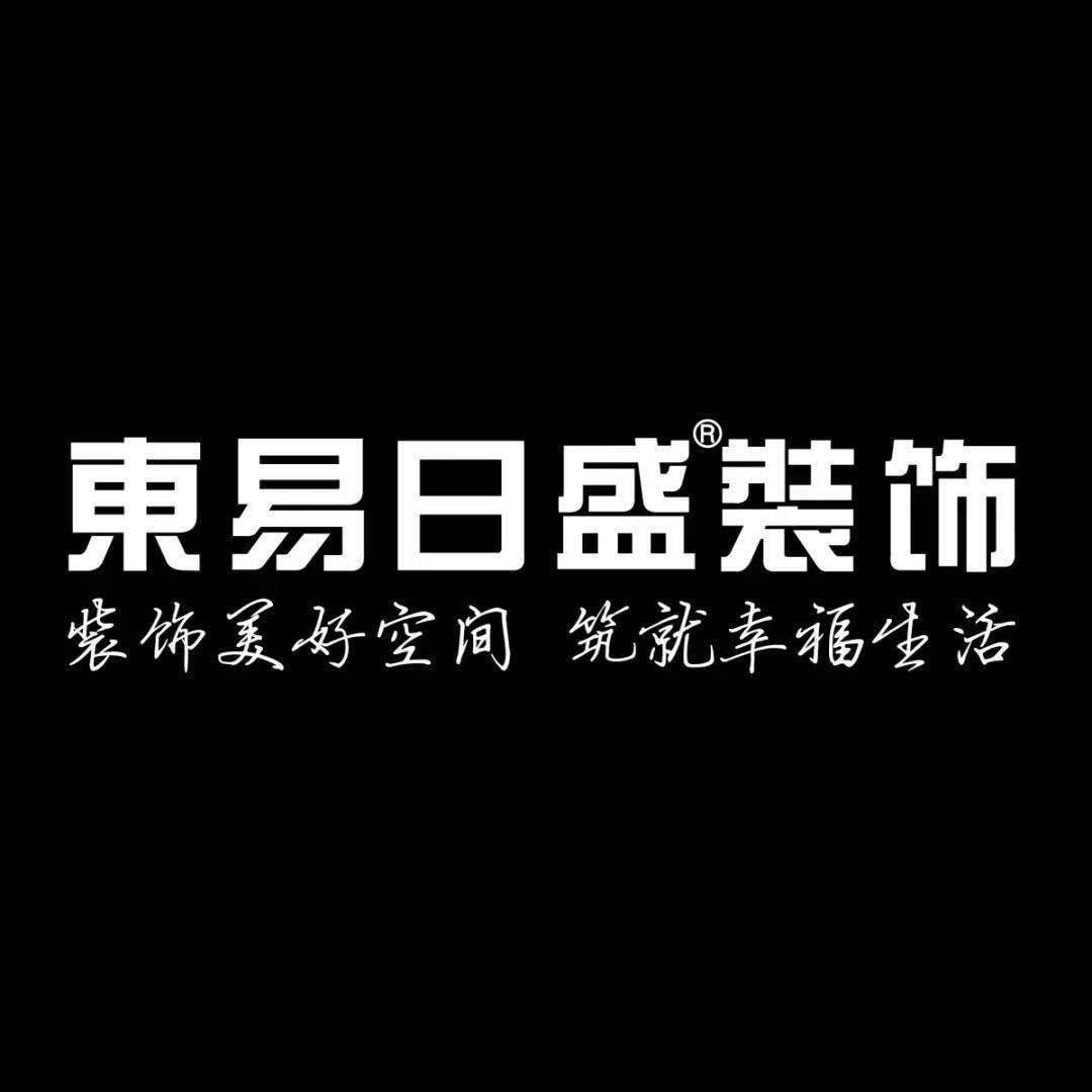 沧州市东昊装饰工程有限公司